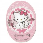 Charmmy Kitty pink patch