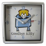 Goodbye Kitty alarm clock